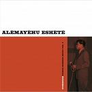 ETHIOPIAN URBAN MODERN MUSIC VOL.2