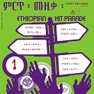 ETHIOPIAN HIT PARADE VOLUME 1