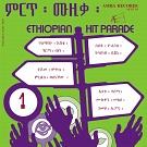 ETHIOPIAN HIT PARADE VOLUME 1