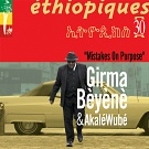 "Girma Bèyènè & Akalé Wubé  ""Mistakes on Purpose"""